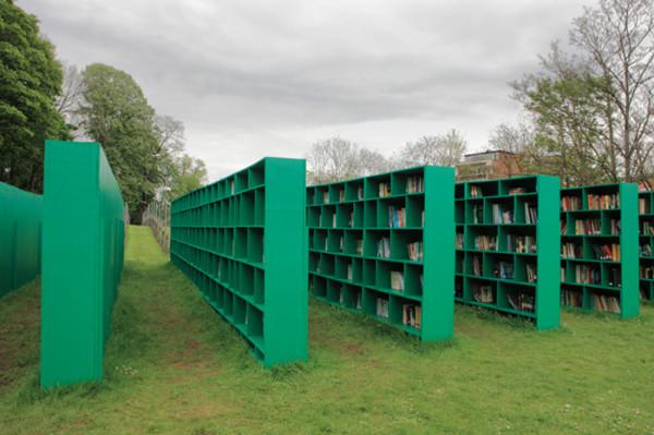 Библиотека под открытым небом