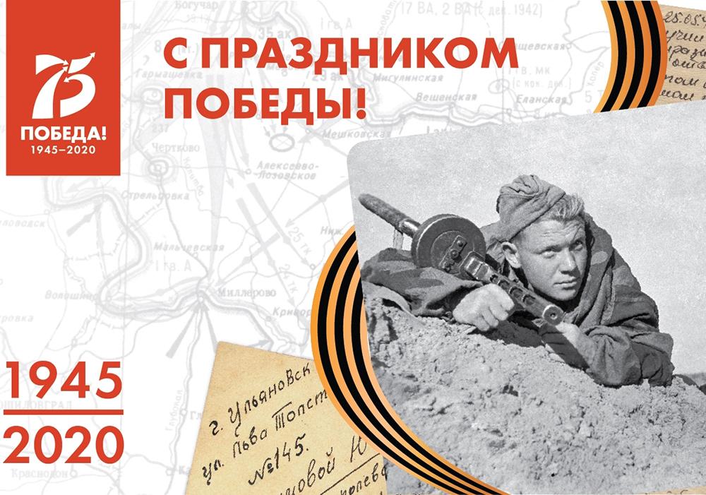 День Победы в Тихвине 2020 – программа на 9 мая
