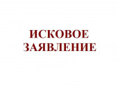Иск на администрацию Тихвинского района