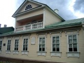 Музей Римского-Корсакова ждет ремонт