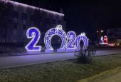 Тихвин начали украшать к Новому году