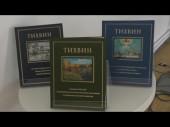 Тихвиниана